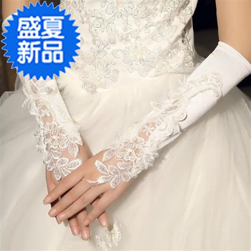 新款新娘f结婚配件指露绣花缎面礼服婚纱手套乳白色包邮