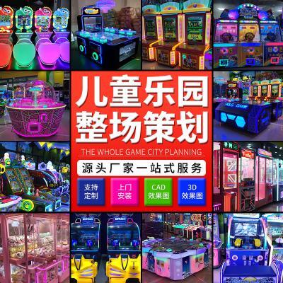 Игровые автоматы Артикул 634755734440