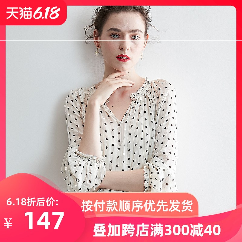 Add three temperament Lantern Sleeve wave point top chiffon shirt summer design sense minority shirt 2020 NEW