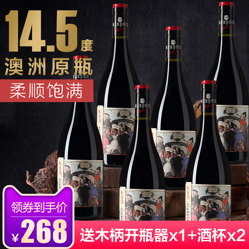 澳大利亚原瓶原装进口红酒14.5度澳洲干红葡萄酒整箱一箱六支装
