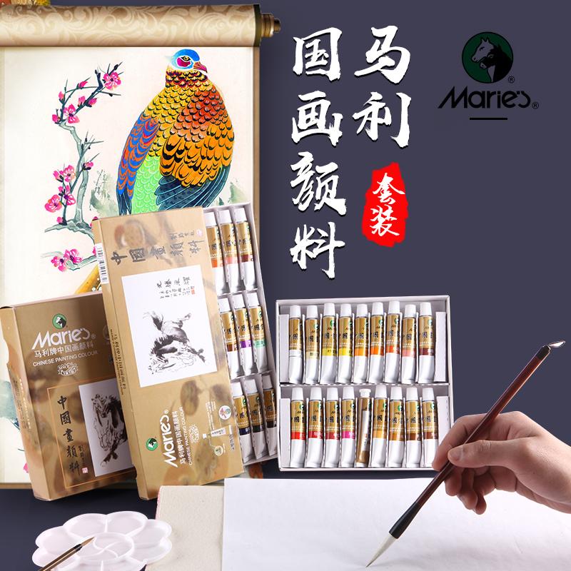 马利国画颜料套装专业单支高级初学者收纳盒美术生24色36色书法国画工具套装12色18色考试绘画颜料手绘套装