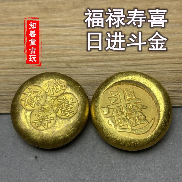 Золотые монеты / Монеты с позолотой Артикул 641223333706