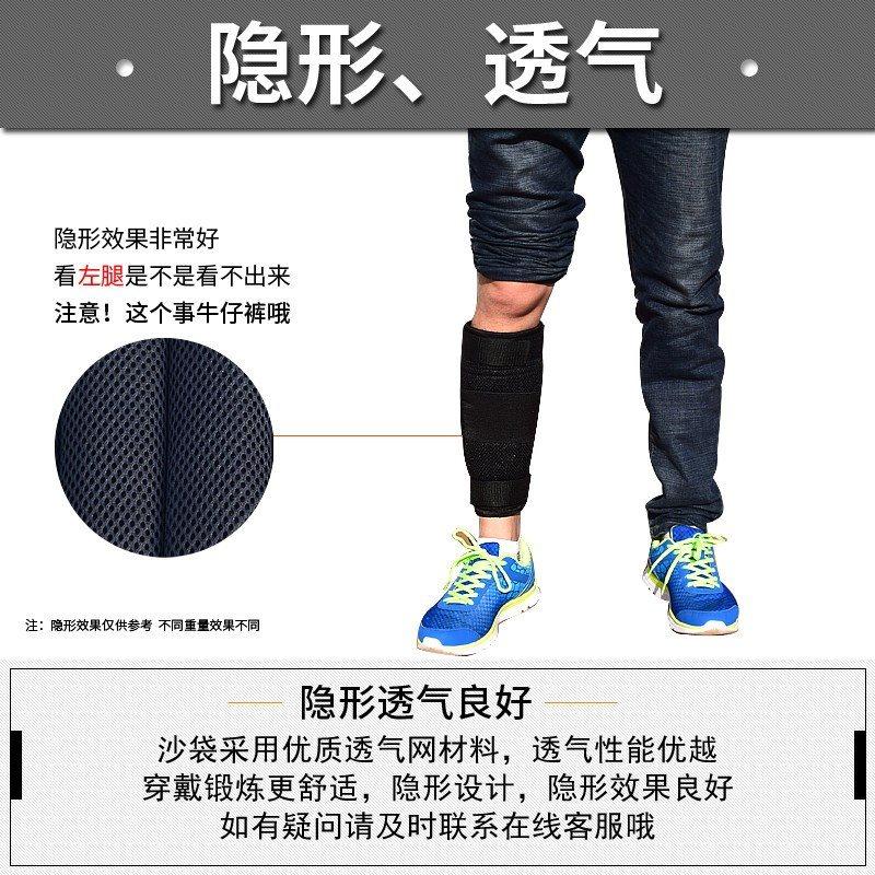 男负重跑步沙袋绑腿铅块腿部学生脚运动沙包训练装备超薄手环隐形
