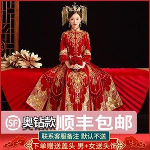秀禾服2021新款新娘女结婚中式嫁衣敬酒服小个子夏季大码婚纱礼服