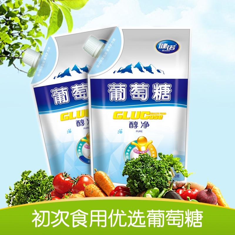 葡萄糖袋装小袋葡萄糖粉便携食用婴幼儿青少年成人运动能量400g