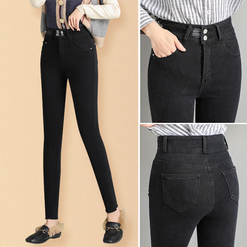 Jeans pencil pants womens high waist elastic pants in autumn and winter are slim and slim, wearing versatile black Booties pants