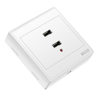 86型明装二三四孔USB手机充电2个4位220V转5伏工地36VUSB插座面板
