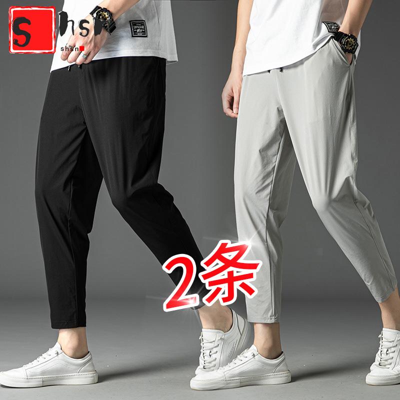2020男士韩版潮流九分束脚冰丝裤休闲裤夏季薄款宽松运动速干裤