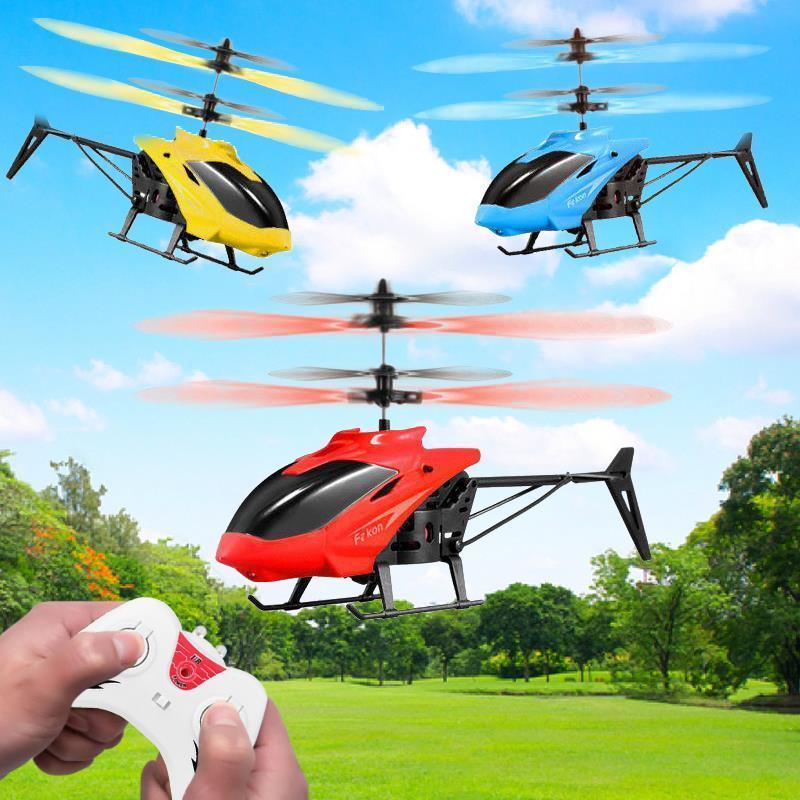 无人机飞行器玩具男孩感应悬浮遥控飞机直升机可充电儿童学生礼物