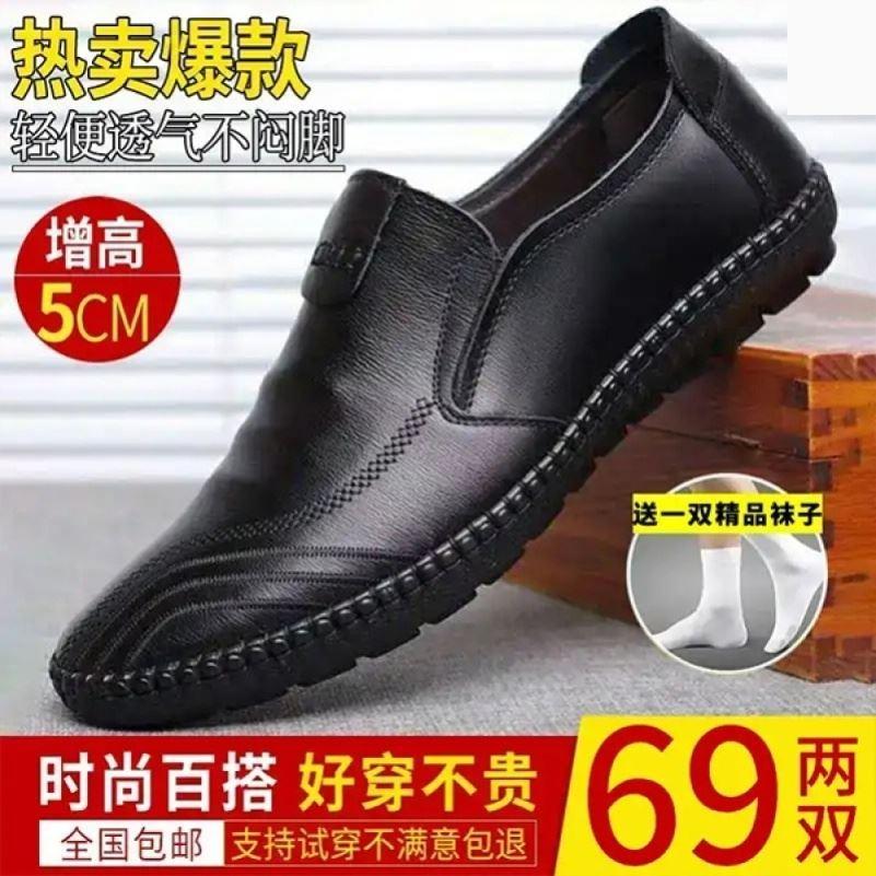 金晟辉小店【2双69】M5【爆款热卖】买一得三 飞行员优质男士皮鞋