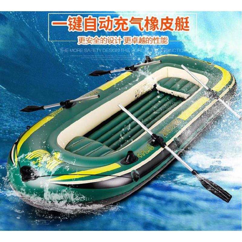 带划桨游泳水上游玩充气船海边专用船钩鱼船皮筏艇户外双人手划