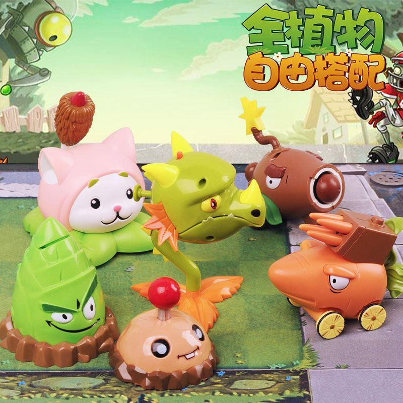 . Dragon grass bamboo shoots potato mine coconut cannon cat tail grass fire pea plant war zombie toys