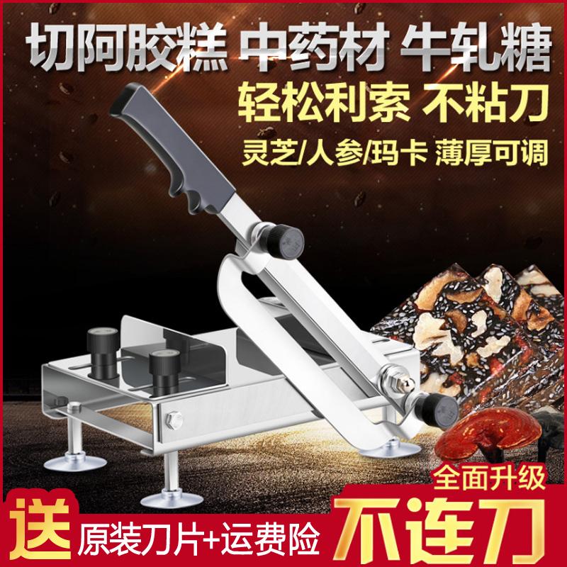 Ножи для мяса Артикул 640341775214