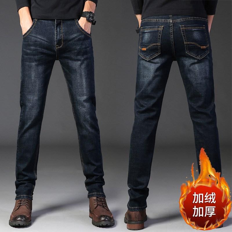 牛仔裤男2020秋冬季潮流韩版男士加厚高端休闲裤长裤直筒修身男裤