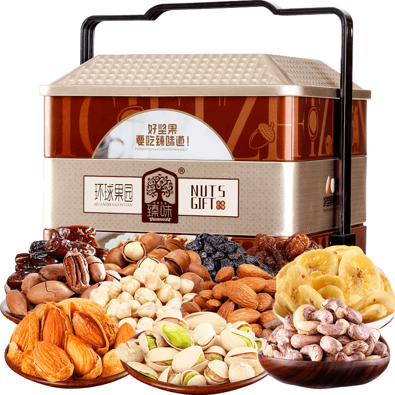 Zhenwei nut gift box global orchard 1550g imported mixed dry fruit snack package gift group purchase