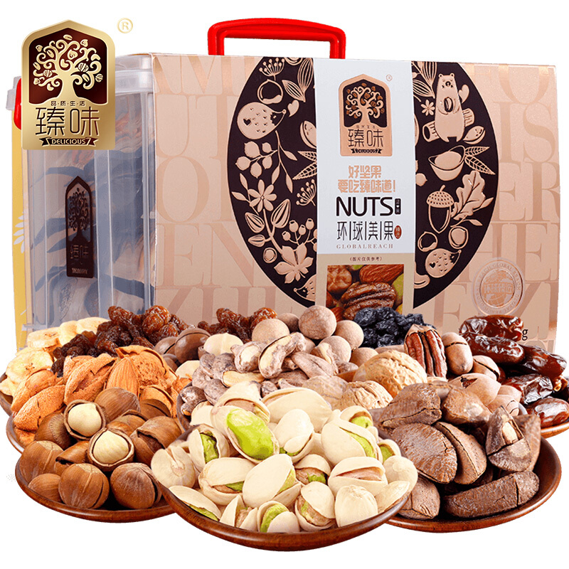 Zhenwei nut gift box big gift bag office imported snacks and dried fruit combination small bag enterprise group purchase