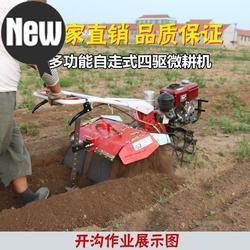 四驱齿轮微耕机田园管理机开沟机旋耕机耕地耕田◆新款◆除草松土