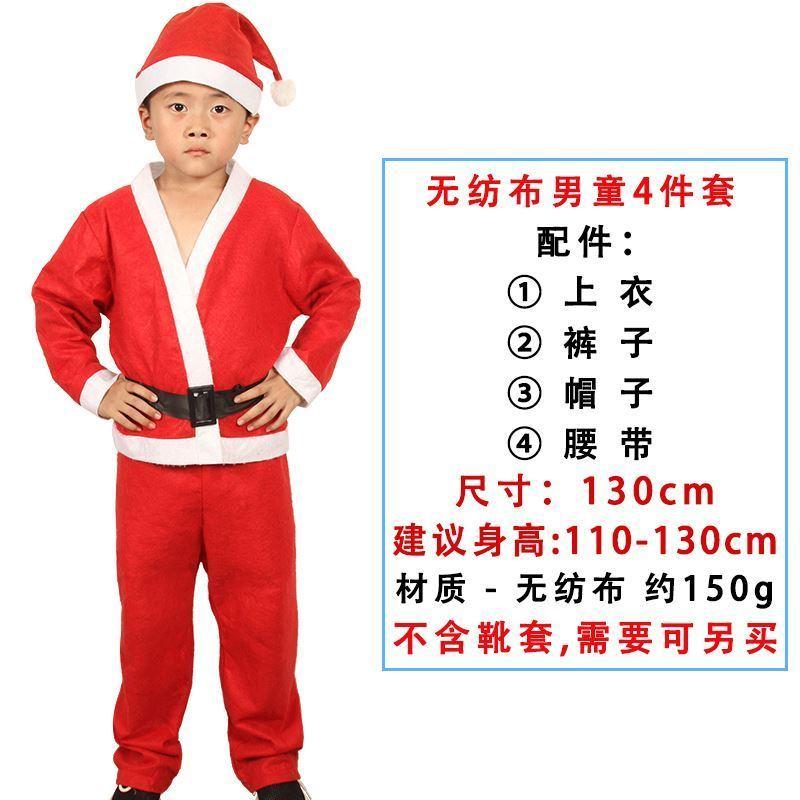 演出保暖服道具衣服舞台圣诞节儿童角色用品扮演成人大号装饰