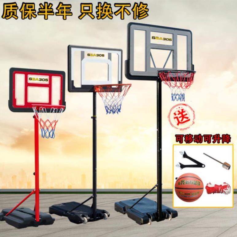 男孩小篮球框室外室内可扣篮玩具手摇儿童耐用配重落地式耐力篮板