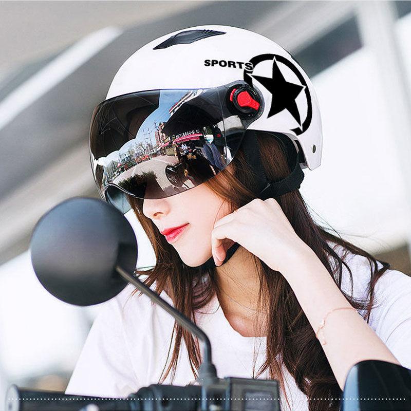 电动电瓶车头盔防晒全盔可爱夏天轻便安全帽