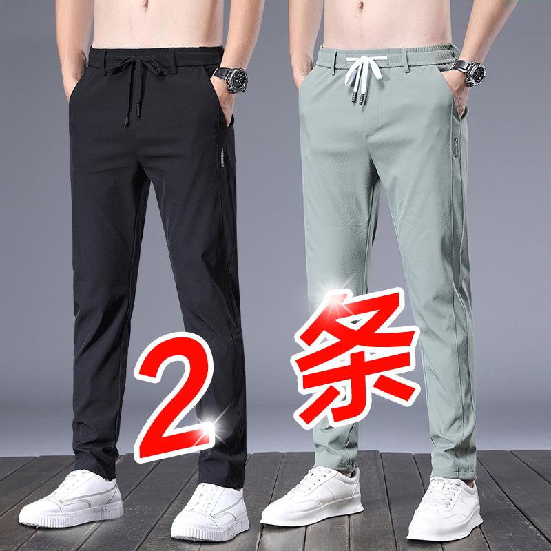 夏季薄款冰丝速干休闲长裤男士宽松西裤运动男裤子2021年新款潮
