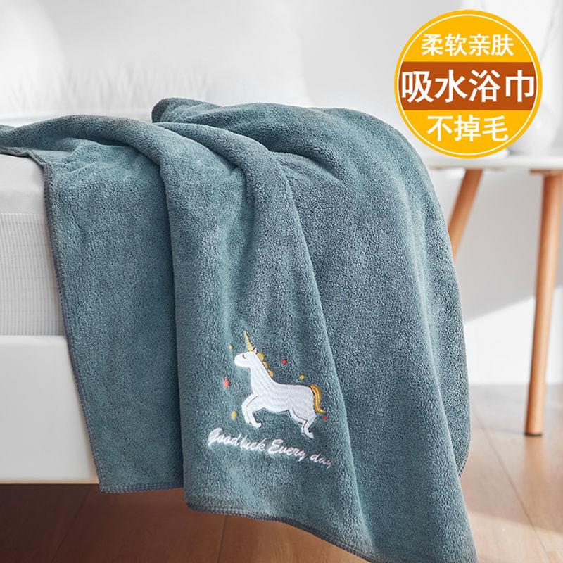 大号洗澡毛巾浴巾成人男女士儿童大人学生韩版可爱比浴巾纯棉吸水