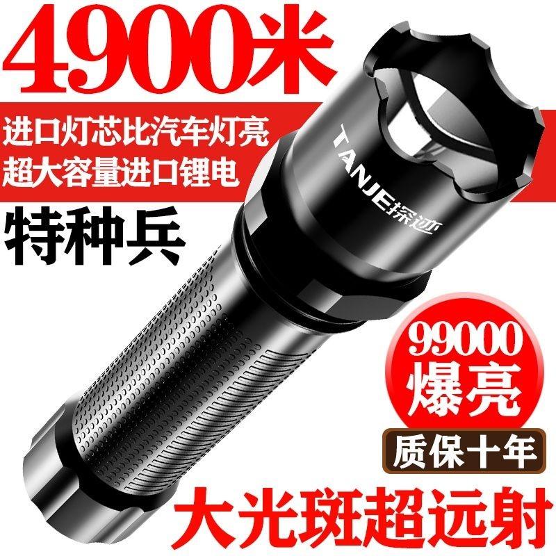 特种兵手电筒LED强光超亮大功率远射可充电迷你袖珍便携小户外灯
