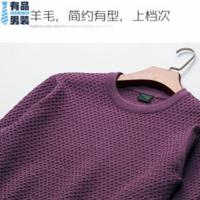 纯羊毛衫男士冬季加厚圆领宽松慵懒风毛衣穿搭潮流时尚打底针织衫