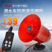 超划算汽车高级专用套线改装音响高转低线材汽车音响功放低音炮线