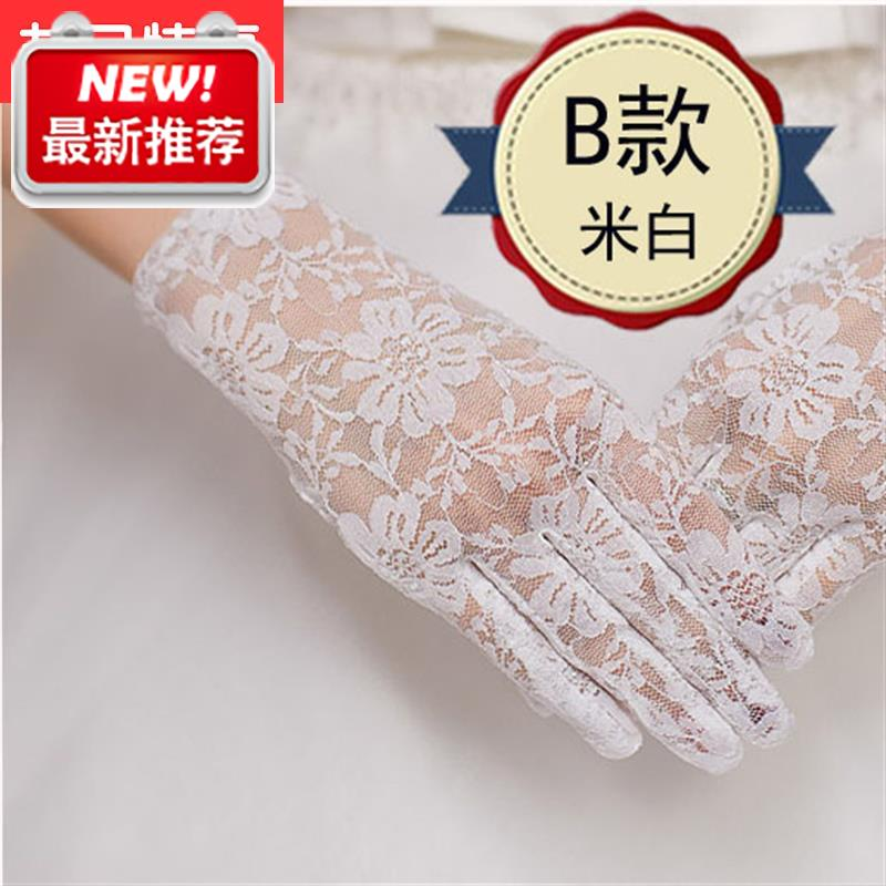 Bride short I Wedding Gloves New C Wedding Lace short gloves women thin white wedding gloves Leixin