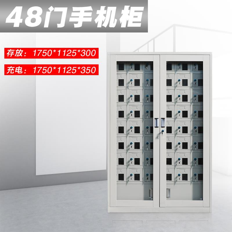 Mobile phone safe can be customized storage box 9 doors 30 doors driving school student department with lock mobile phone cabinet mobile phone charging cabinet