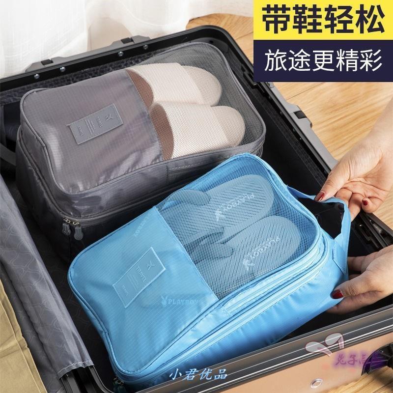 球鞋收纳袋拖鞋收纳袋鞋子鞋袋旅行收纳包运动鞋球鞋袋行李箱装鞋