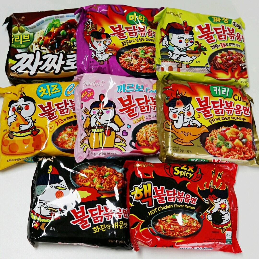Five bags of instant noodles imported from Korea three kinds of Turkey noodles cream cheese convenient noodles bag barrel