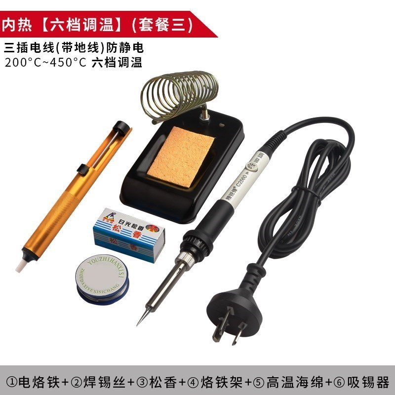 Electric roller paste electric soldering iron household 30 watt mule old road plate welding tool student hot pen tin wire melting furnace inscription iron