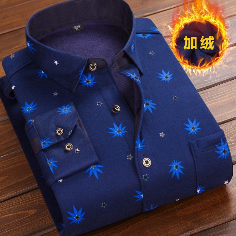 【加绒加厚】爸爸保暖长袖中老年格子衬衣