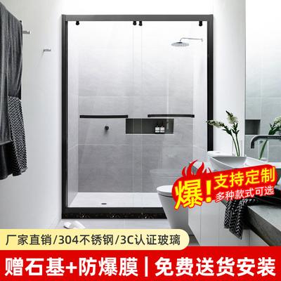 不锈钢淋浴房一字型钢化玻璃移门隔断卫生间浴室干湿分离沐浴房