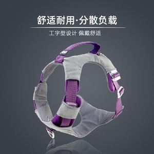 可提拉胸背带背心式遛狗绳中大型犬户外宠物用品防爆冲狗狗牵引绳