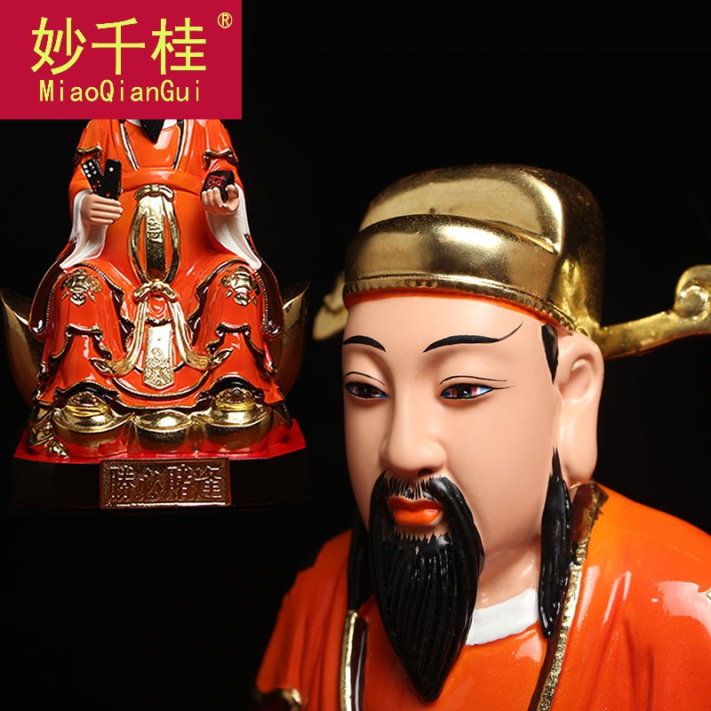 Статуи идолов Артикул 625051202911