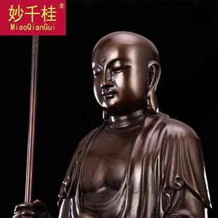 佛具純銅地藏王佛像擺件九華山地藏菩薩立像結緣家居寺廟供奉