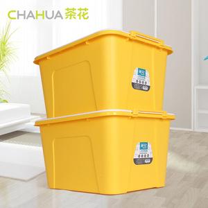 茶花塑料收纳箱新款加厚塑料储物纳衣服带盖68L塑料纯色掌柜推荐