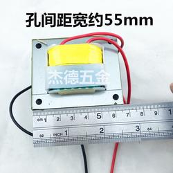 936 937 969恒温焊台烙铁变压器纯铜220V转24V火牛白光快克变压器