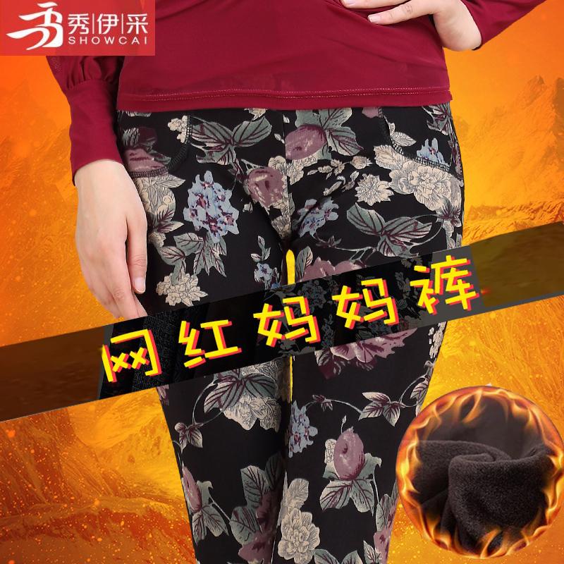 秋冬中老年女装大码奶奶妈妈装加绒加厚女裤子保暖外穿打底裤花裤