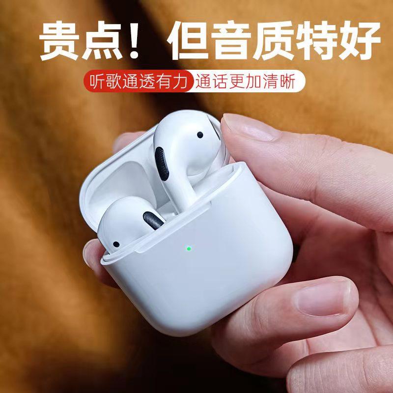 華強北原裝正品4代藍牙耳機適用于vivo華為oppo蘋果安卓通用12
