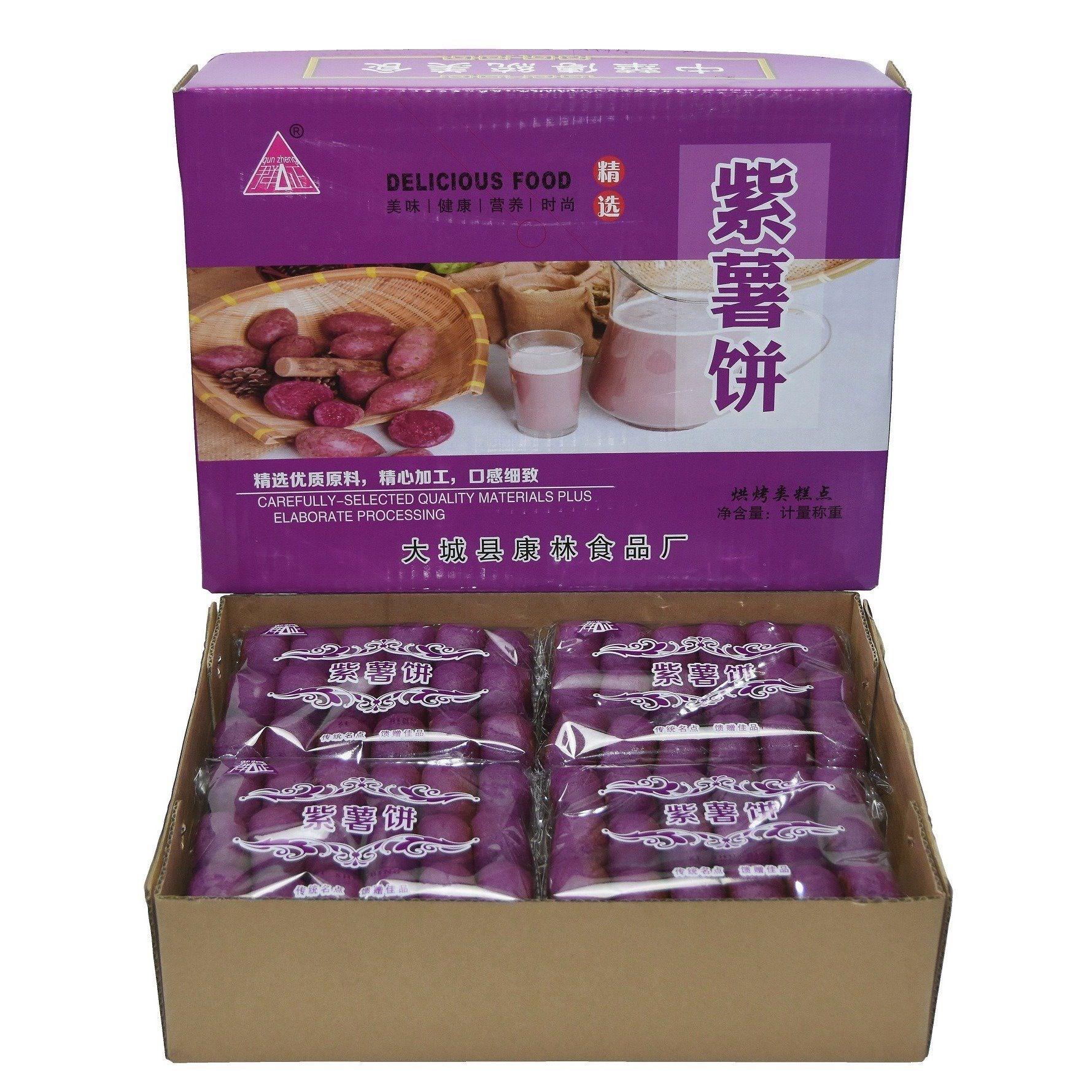 全国小吃紫薯饼绿豆饼绿豆糕糕点外出旅游早餐零食每包18个475克