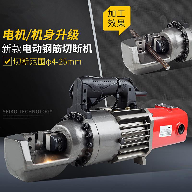 便携式快速手提切断机废旧强力剪电动钢筋剪螺纹钢铁剪断钳手动
