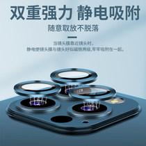 iphone12promax镜头膜苹果12手机相机保护圈12mini镜头改色全包十二合金玻璃后置摄像头镜片盖贴膜超薄适用于
