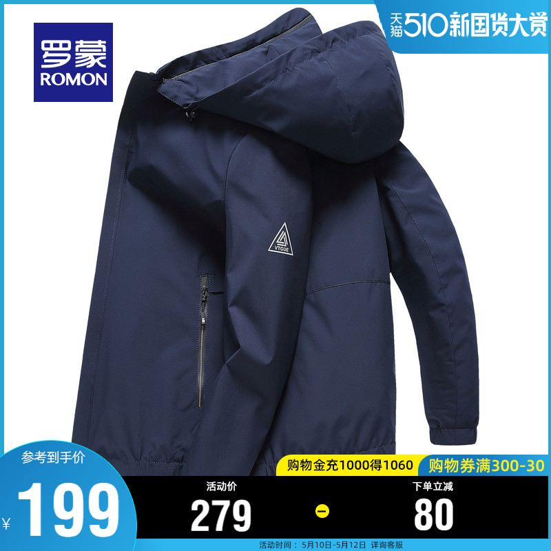 Romon jacket mens 2021 spring new youth fashion casual top detachable hooded jacket mens