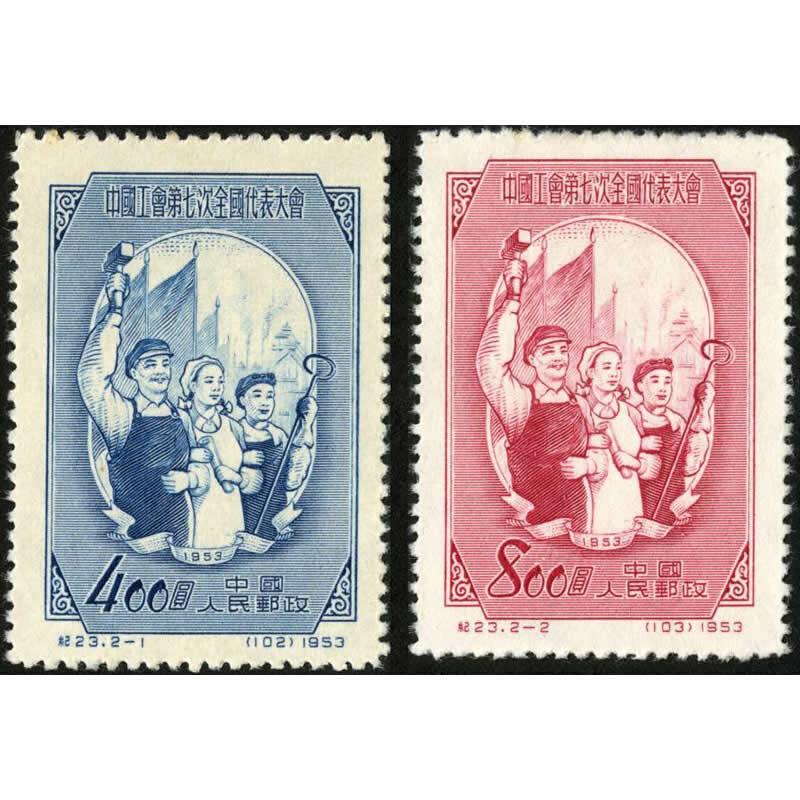 Современные марки Китая Артикул 623596448176