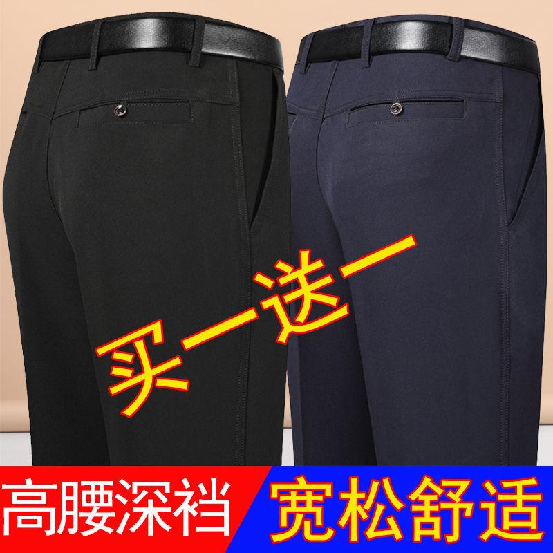 爸爸夏季西装裤男士宽松休闲裤