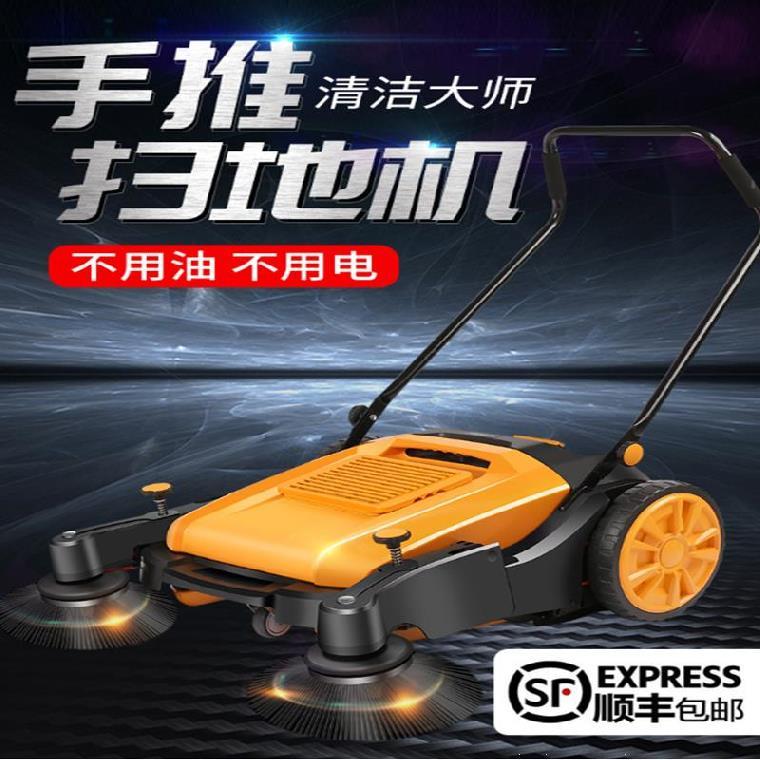 。洗地车多用途医院清洁手推式电动扫地机工业扫地机车间操场一。